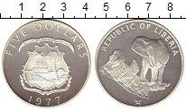 Изображение Монеты Либерия 5 долларов 1977 Серебро Proof-