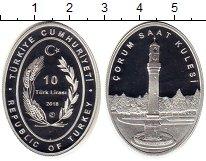 Монета Турция 10 лир Серебро 2018 Proof фото