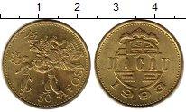 Изображение Монеты Китай Макао 50 авос 1993 Латунь UNC-