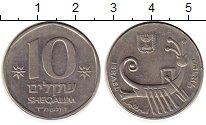 Изображение Монеты Израиль 10 шекелей 1984 Медно-никель XF