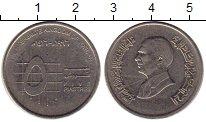 Изображение Монеты Иордания 5 пиастров 1996 Медно-никель XF