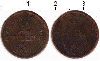 Изображение Монеты Дания 2 скиллинга 1815 Медь VF