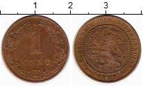 Изображение Монеты Нидерланды 1 цент 1881 Медь XF