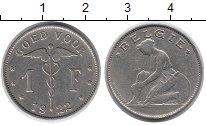 Изображение Монеты Бельгия 1 франк 1922 Медно-никель XF