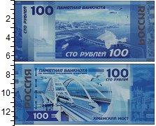 Изображение Банкноты Россия 100 рублей 2018  UNC