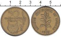 Изображение Монеты Руанда 50 франков 1977 Латунь XF-