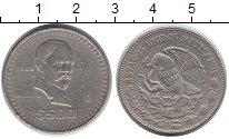 Изображение Монеты Мексика 500 песо 1988 Медно-никель VF