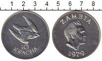 Изображение Монеты Замбия 10 квач 1979 Серебро UNC