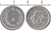 Изображение Монеты Корея 10 чон 1900 Серебро XF