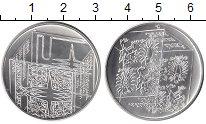 Изображение Монеты Чехия 200 крон 2006 Серебро UNC