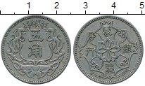 Изображение Монеты Китай 5 чжао 1938 Медно-никель XF-