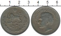 Изображение Монеты Иран 20 риалов 1975 Медно-никель VF