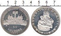 Изображение Монеты Гаити 50 гурдес 1973 Серебро Proof-