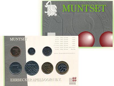 Изображение Подарочные монеты Нидерланды Набор 1995 года 1995  UNC