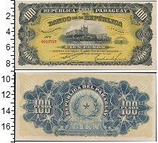 Изображение Банкноты Парагвай 100 песо 1907  UNC