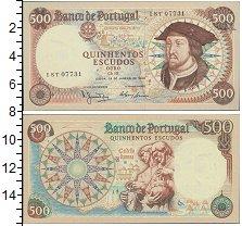 Изображение Банкноты Португалия 500 эскудо 1966  UNC