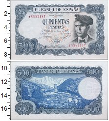Изображение Банкноты Испания 500 песет 1971  UNC