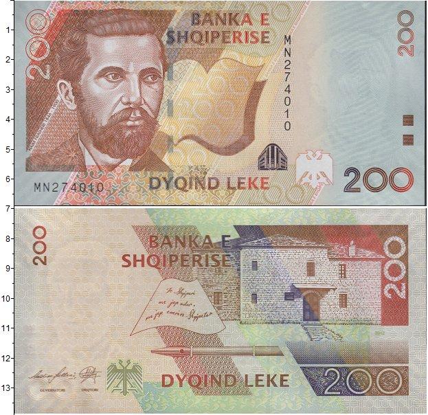 Картинка Банкноты Албания 200 лек  2012