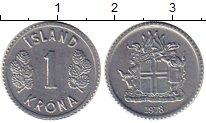 Изображение Монеты Исландия 1 крона 1978 Алюминий UNC-