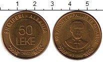 Изображение Монеты Албания 50 лек 2002 Латунь UNC-