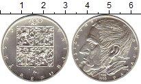 Изображение Монеты Чехия 200 крон 1998 Серебро UNC-