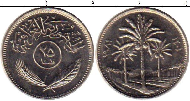 Картинка Монеты Ирак 25 филс Медно-никель 1981