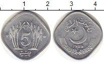 Изображение Монеты Пакистан 5 пайс 1989 Алюминий XF
