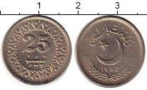 Изображение Монеты Пакистан 25 пайс 1992 Медно-никель XF
