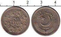 Изображение Монеты Пакистан 50 пайс 1994 Медно-никель XF