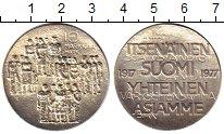 Изображение Монеты Финляндия 10 марок 1977 Серебро UNC-