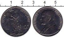 Изображение Монеты Ватикан 100 лир 1979 Сталь UNC-