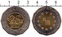 Изображение Мелочь Хорватия 25 кун 2004 Биметалл UNC-