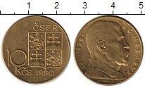 Изображение Монеты Чехословакия 10 крон 1990 Латунь UNC-