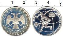 Монета Россия 1 рубль Серебро 1998 Proof- фото