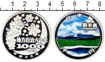 Изображение Монеты Япония 1000 йен 2011 Серебро Proof
