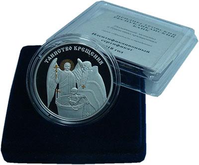 Изображение Подарочные монеты Приднестровье 20 рублей 2018 Серебро Proof