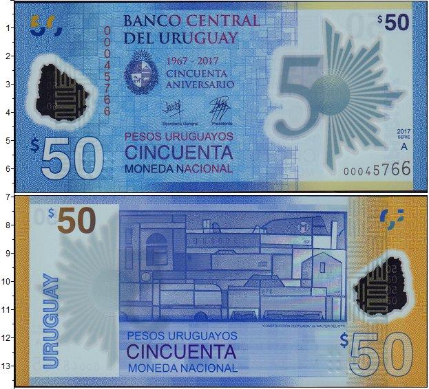 Картинка Банкноты Уругвай 50 песо  2017