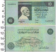 Изображение Банкноты Ливия 10 дирхам 2002  UNC