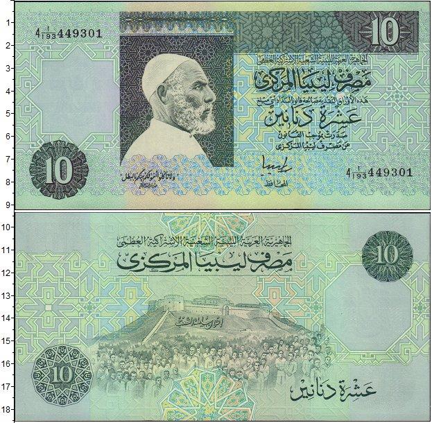 Картинка Банкноты Ливия 10 дирхам  2002