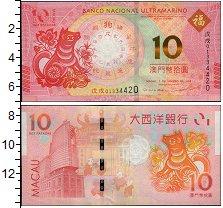 Изображение Банкноты Китай Макао 10 патак 2018  UNC