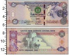 Изображение Банкноты ОАЭ 50 дирхам 2018  UNC