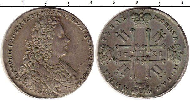 Картинка Монеты 1727 – 1730 Петр II 1 рубль Серебро 1728