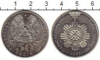 Изображение Монеты Казахстан 50 тенге 2009 Медно-никель XF