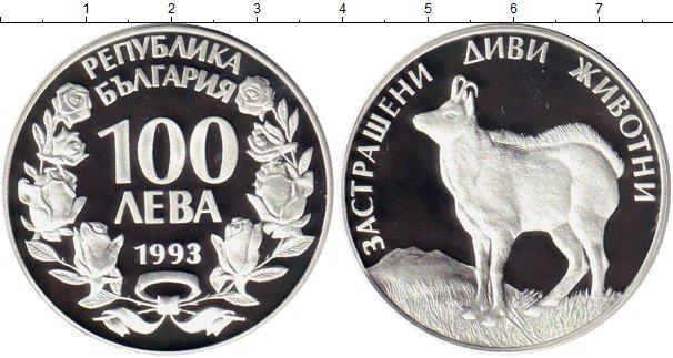 Картинка Монеты Болгария 100 лев Серебро 1993