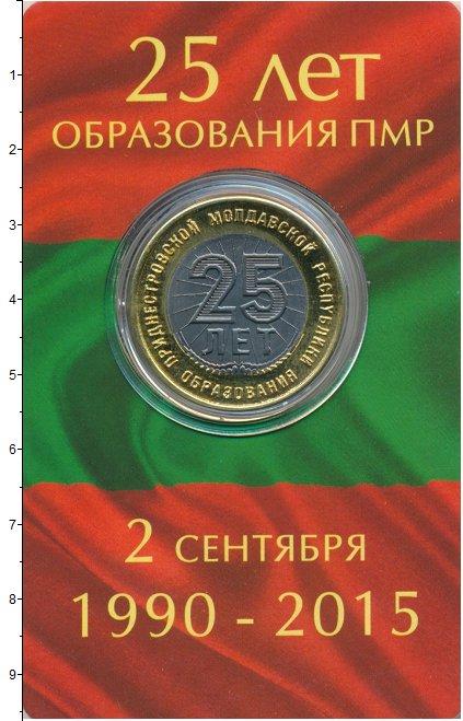Изображение Подарочные монеты Приднестровье 25 рублей 2015 Биметалл UNC 25 лет образования П