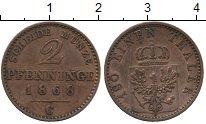 Изображение Монеты Германия Пруссия 2 пфеннига 1868 Медь XF