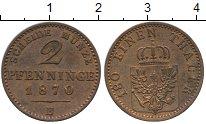 Изображение Монеты Германия Пруссия 2 пфеннига 1870 Медь XF