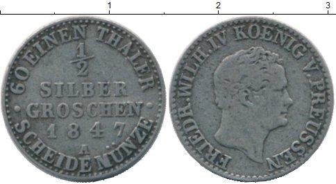 Картинка Монеты Пруссия 1/2 гроша Серебро 1847