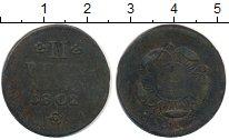 Изображение Монеты Германия Липпе-Детмольд 2 пфеннига 1802 Медь VF
