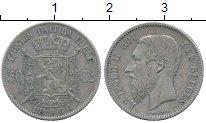 Изображение Монеты Бельгия 50 сантим 1866 Серебро XF